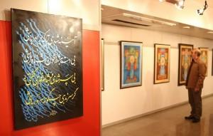 ۵۲ هنرمند شاخص کبودراهنگ در دهه فجر تجلیل میشوند