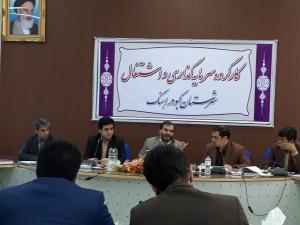 جلسه کارگروه اشتغال شهرستان کبودراهنگ تشکیل شد