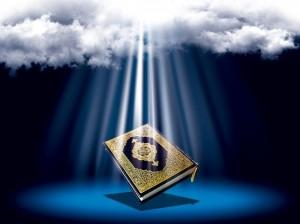 مدرسه قرآنی در کبودرآهنگ راه اندازی میشود
